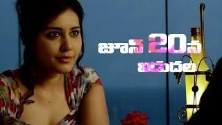 Oohalu Gusagusalade Trailer 4 - Srinivas Avasarala, Rashi Khanna, Naga Shourya