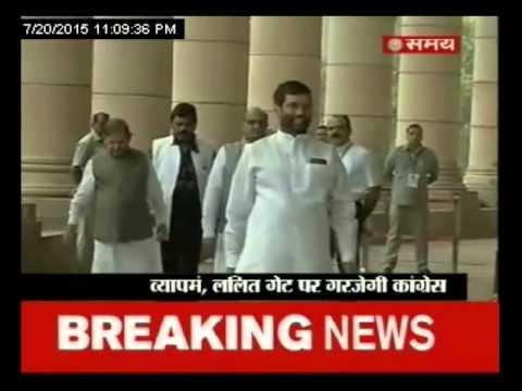 कांग्रेस पर BJP का गोवा घूसकांड का तीर