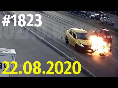 Новая подборка ДТП и аварий от канала Дорожные войны за 22.08.2020