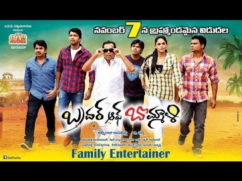 Latest Telugu Movie Trailer Brother Of Bommali