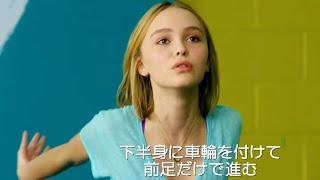 映画『コンビニ・ウォーズ〜バイトJK VS ミニナチ軍団〜』本編映像
