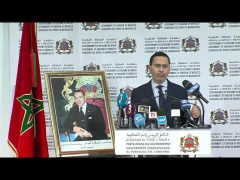 مجلس الحكومة يصادق على مشروع قانون يتعلق بإعادة تنظيم المجلس الوطني لحقوق الإنسان