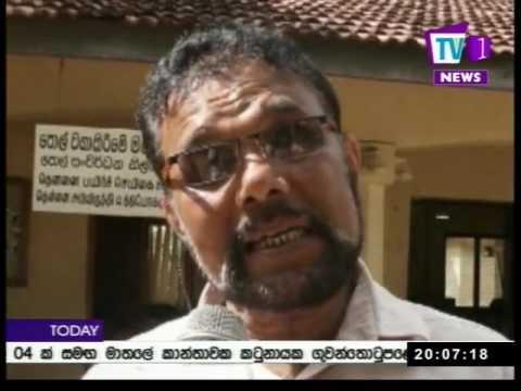 TV1 Sinhala 8pm