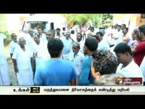 Relatives-protest-as-hospital-shows-negligence-in-performing-post-mortem-in-Erode