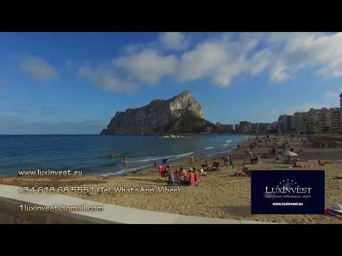 City of Calpe: the famous resort of Spain in the north of the Costa Blanca