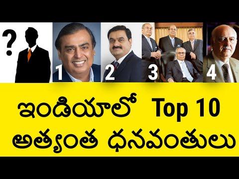 Top 10 Most Richest Persons in India 2019 in Telugu | Forbes Top Billionaires List | Telugu Badi