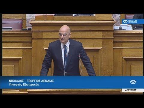 «Η Ελλάδα, αν απαιτηθεί, θα υπερασπιστεί κατά τη συνταγματική της υποχρέωση τον εθνικό της χώρο»