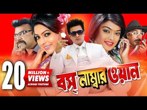 Download Boss Number One | Bangla Full Movie | Shakib Khan | Shahara | Nipun | Misha Sawdagor | Kazi Hayat HD Mp4 3GP Video and MP3