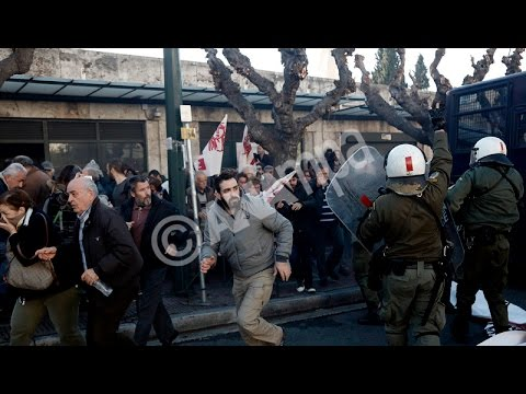 Επεισόδια κατά τη διάρκεια συγκέντρωσης διαμαρτυρίας του ΠΑΜΕ