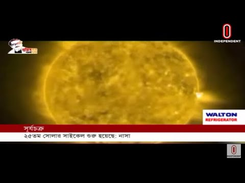 Solar Cycleolar cycles can cause satellite networks & aviation disruptions(18-09-20) Courtesy : ITV