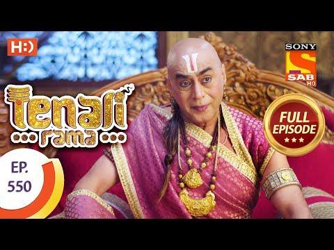Tenali Rama - Ep 550 - Full Episode - 12th August, 2019