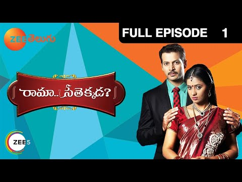 Rama Seetha Ekkada - Episode 1 - August 25, 2014