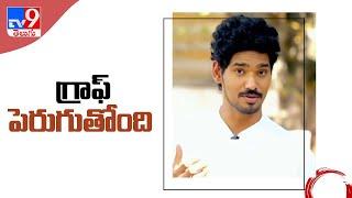 Bigg Boss Telugu 4 : రోజు రోజుకు పెరిగిపోతున్న Abhijeet గ్రాఫ్
