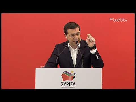 Ομιλία του Α. Τσίπρα στην Κ.Ε του Σύριζα | 2/3/2019 | ΕΡΤ