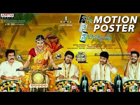 Nanna Nenu Naa Boy Friends Movie Motion Poster | Hebah Patel,