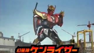 Video Genseishin Ken Riser MP3, 3GP, MP4, WEBM, AVI, FLV Oktober 2018