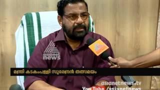 Sri.Kadakampally Surendran responds decision on Co-op Banks Issues