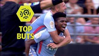Video Top buts 2ème journée - Ligue 1 Conforama / 2017-18 MP3, 3GP, MP4, WEBM, AVI, FLV Agustus 2017