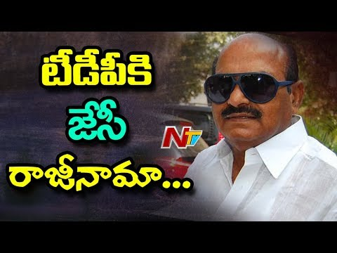 JC Diwakar Reddy Finally Clarified About His Resignation as TDP MP | Face to Face | NTV Exclusive (видео)