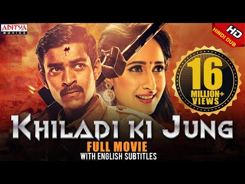 Khiladi ki Jung (Kanche) New Released Hindi Dubbed Movie | Varun Tej , Pragya Jaiswal | Krish