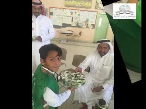 حفل مدرسة سعيد بن المسيب الابتدائية باليوم الوطني