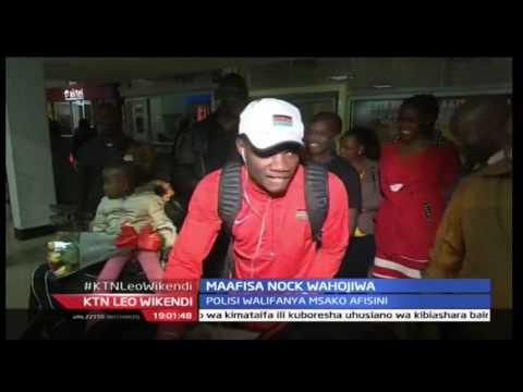 KTN Leo Wikendi 27th August 2016 - Maafisa wa NOCK wahojiwa kutoka na kashfa ya Rio