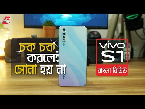 VIVO S1 Full In Depth Bangla Review | Don't Fall for The Beauty | PCB BD [4K]