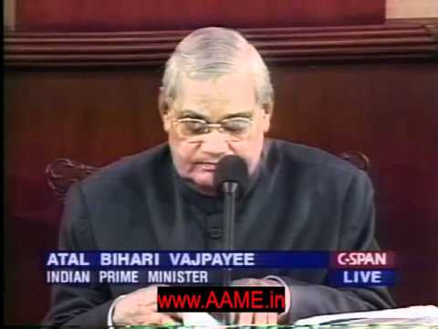 Atal Bihari Vajpayee, then Prime Minister of India, addresses a Joint