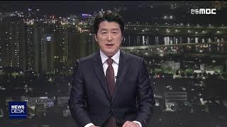 도지사 호소문+SYN