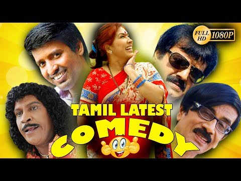 """ TAMIL NEW MOVIE"" ""LATEST COMEDY SCENES NON STOP COMEDY LATEST UPLOAD 2018 HD"