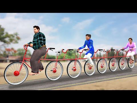 आठ पहिया लंबी साइकिल 8 Wheel Long Bicycle Comedy Video Hindi Kahaniya हिंदी कहानियां Comedy Video