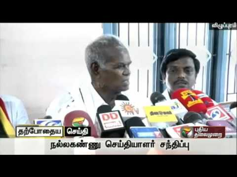 Live-CPI-leader-Nallakannu-press-meet-on-election-issues