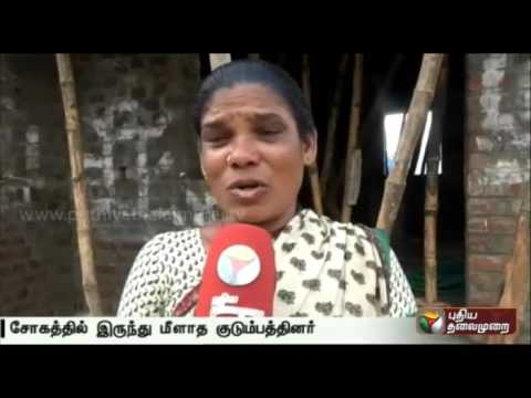 Red-sanders-smuggling-Sufferings-of-families-of-20-persons-killed-in-Seshachalam-forest