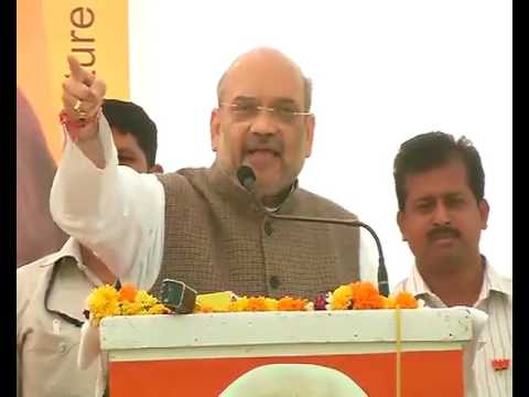 Shri Amit Shah's speech at public meeting in Mahoba, Uttar Pradesh : 15.02.2017
