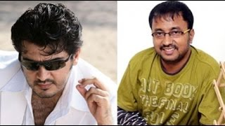 Ajith was not ready to hear my Story in earlier stage says Saran