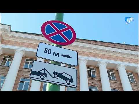 От здания областного правительства эвакуируют припаркованные машины