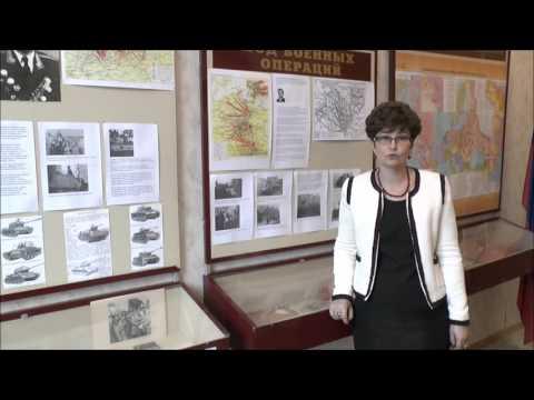 Музей боевой славы (колледж «Черемушки»)
