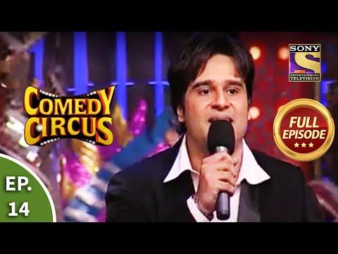 Comedy Circus - कॉमेडी सर्कस - Episode 14 - Full Episode