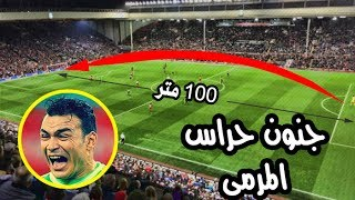 ابعد 10 اهداف مجنونه سجلها حراس المرمى من مسافات لا تصدق | اهداف عابرة للقارات HD
