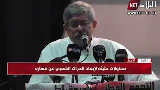 أذرع مالية ..سياسية وإعلامية في خدمة الجنرال توفيق!