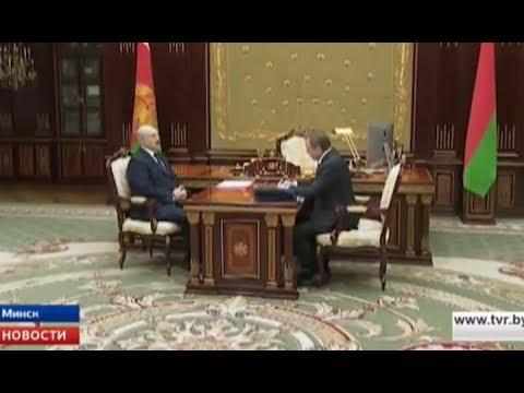 Александр Лукашенко принял с докладом министра иностранных дел Беларуси Владимира Макея