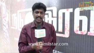 VS Mohan Kumar at Nadu Iravu Movie Launch
