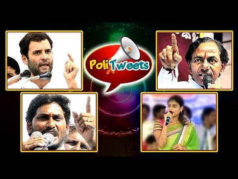 Poli Tweets || KCR backstabs Congress - Rahul Gandhi