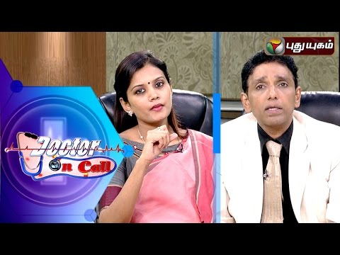 Doctor-On-Call-24-05-2016-Puthuyugam-TV