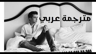 Charlie Puth - If You Leave Me Now (feat. Boyz II Men) مترجمة عربي