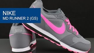 Nike Md Runner 2 (Gs) - фото