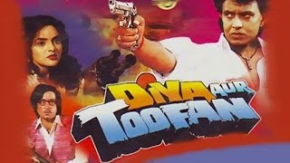 Diya Aur Toofan Full Movie 1995