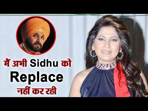 Big News : Archana Puran Singh First Statement on replacing Navjot Singh Sidhu & Kapil Sharma Show