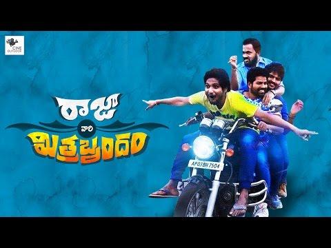 Raaja Vaari MithraBrundham   Latest Telugu Comedy Short Film   by Patamatalanka Naveen