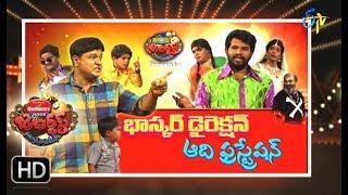 Video Jabardsth | 10th August 2017| Full Episode | ETV Telugu MP3, 3GP, MP4, WEBM, AVI, FLV Desember 2018